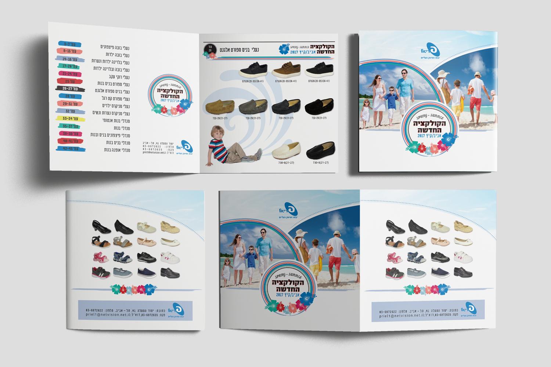 עיצוב קטלוג לחברת נעליים