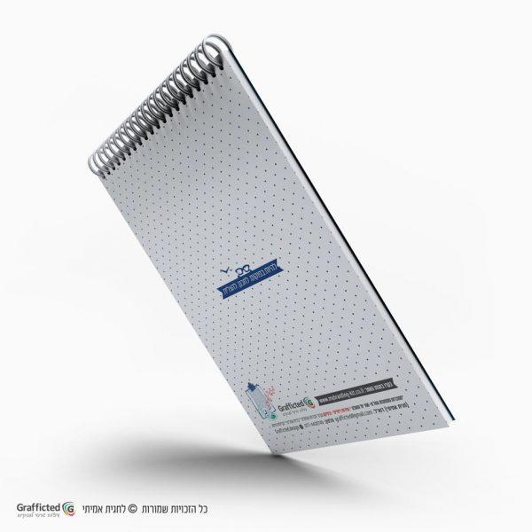 מחברת פוקוס צבע לבן ונקודות כחולות