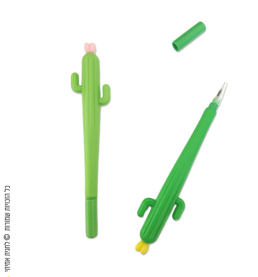 עטים צורת קקטוס