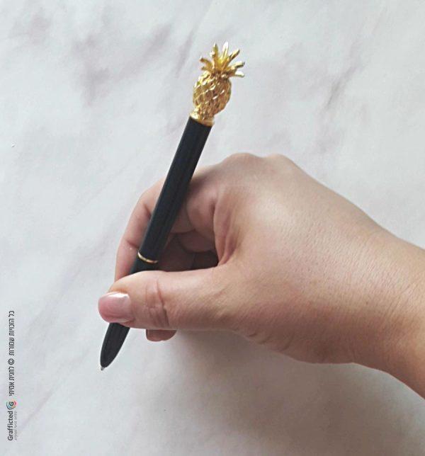 עט אננס שחור וזהב