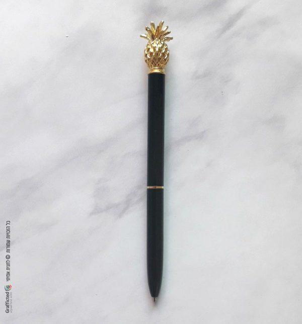 עט אננס זהב ושחור
