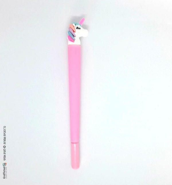 עט חד קרן ורוד