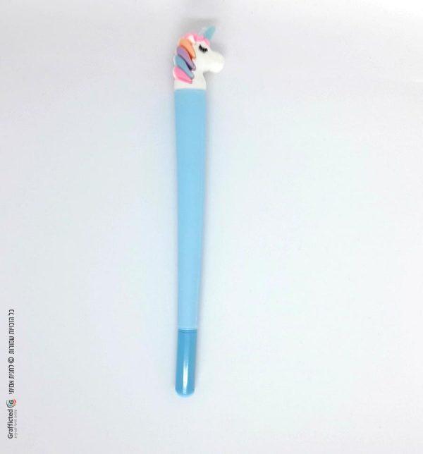 עט-חד-קרן-תכלת