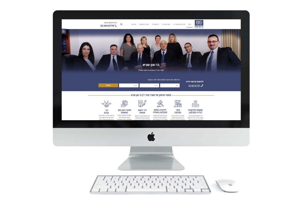 בניית-אתר-ומיתוג-משרד-עורכי-דין-בראון-שגיא