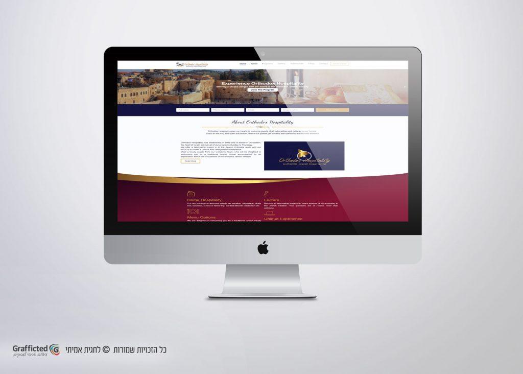 בניית-אתר-לעסק-תיירות http://orthodoxhospitality.com