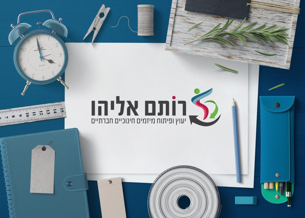 עיצוב לוגו ליועצת מיזמים חינוכיים - מרצה