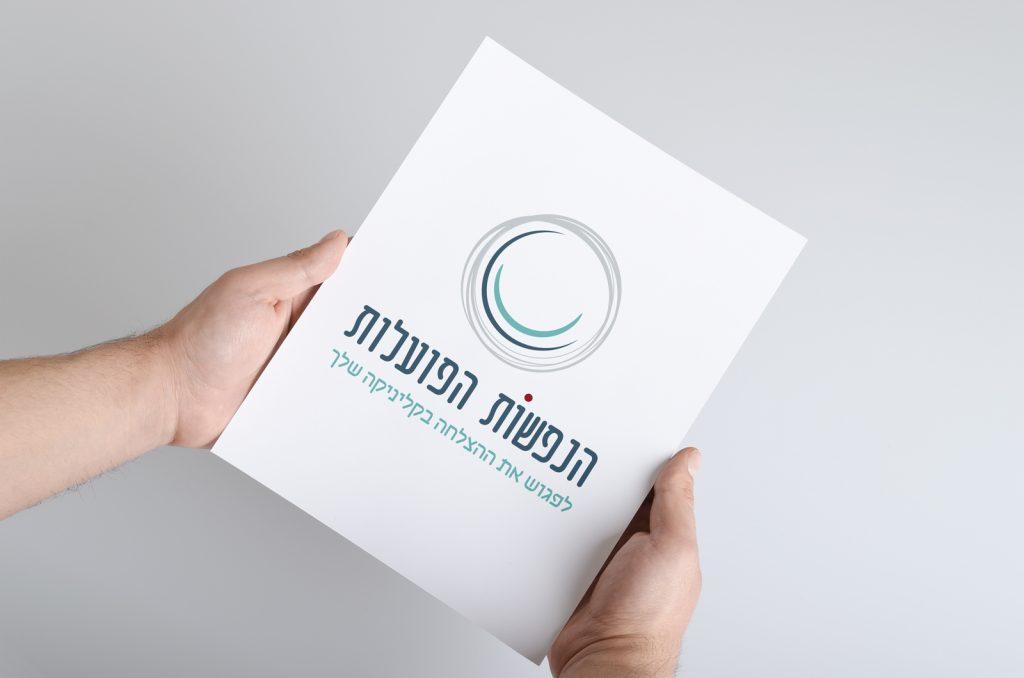 עיצוב לוגו למרצה ומרכז הדרכה