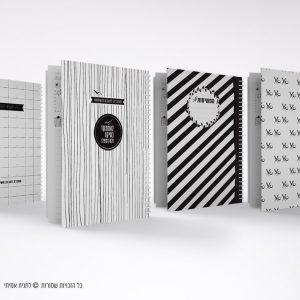 מארז מחברות משימות לתכנון יומי שחור לבן