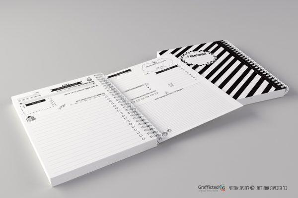 מחברת-משימות-שחור-לבן-פסים-אלכסון-לפוקוס