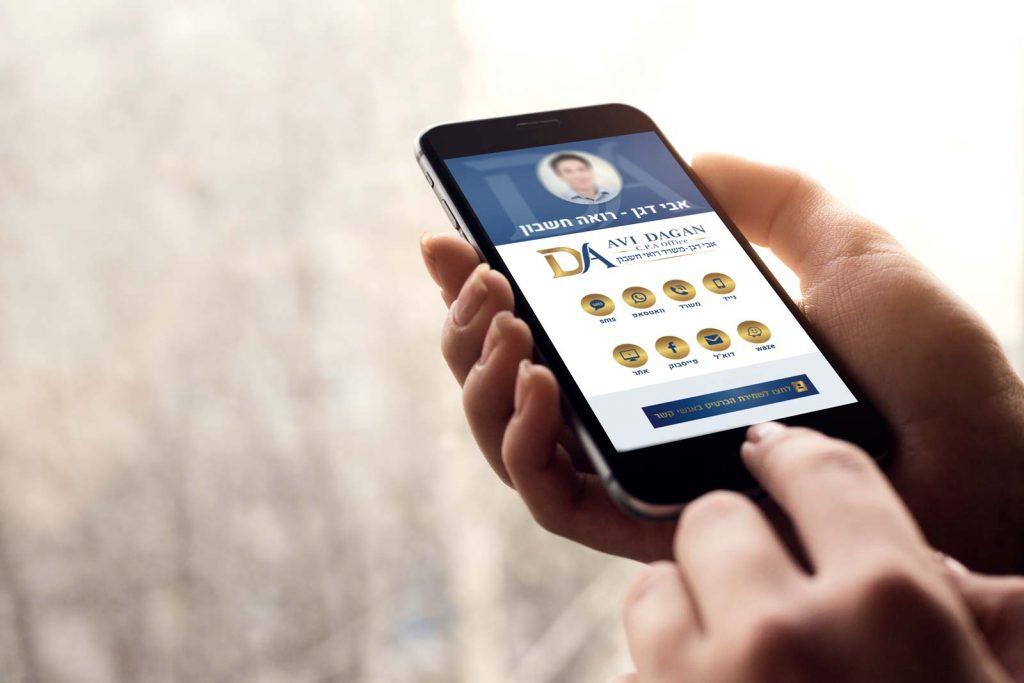 כרטיס-ביקור-דיגיטלי-לרואה-חשבון