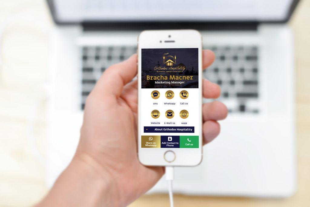 עיצוב כרטיס ביקור דיגיטלי לעסק-תיירות