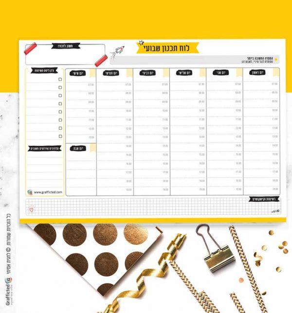 לוח תכנון שבועי נייר בלוק שולחני