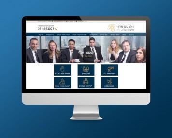 בניית אתר תדמית למשרד עורכי דין