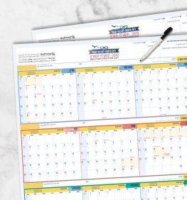 לוח שנתי מחיק 2018